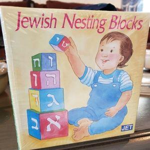 🆕️ NWT Lauren Simeone Jewish Nesting Blocks